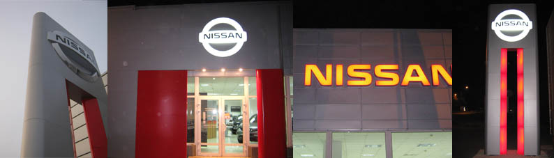 copy_nissan_chern_pilon