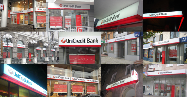unicredit_viveski